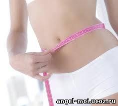 мантра похудения