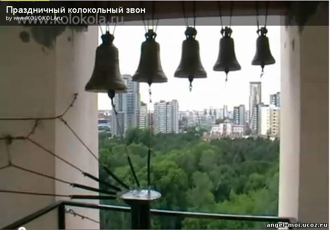 http://angel-moi.ucoz.ru/_bd/0/80511450.jpg