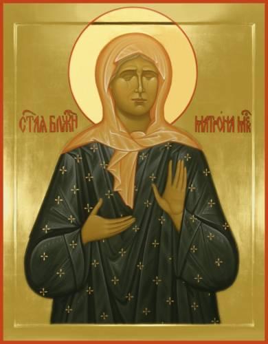 Матушка Матронушка
