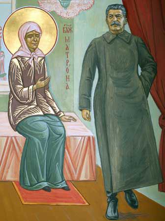 Матрона Московская икона со Сталиным