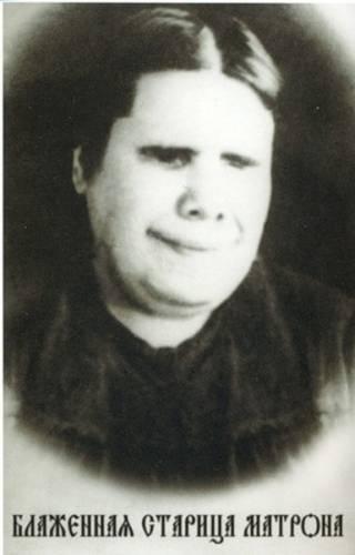 Матронушка