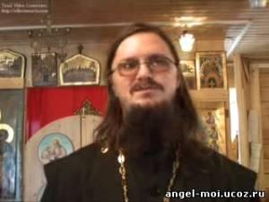 кончина отца Даниила Сысоева